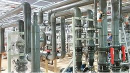 浅析金属电镀废水处理工艺方法