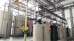 威格电气精密加工废水处理工程