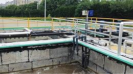 精密加工废水处理中MBR膜组在线反冲洗