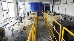 半导体废水处理中水回用问题如何解决