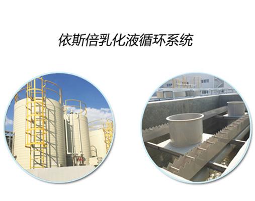 乳化液循环过滤装置设备系统