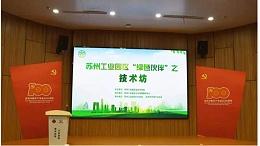节能减排引领产业新风尚,绿色化发展碳中和将成为新常态
