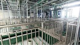 MBR工艺技术在依斯倍废水处理工程的应用