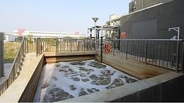 喷涂污水处理设备工艺