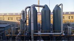 MBR废水处理工艺技术的优势