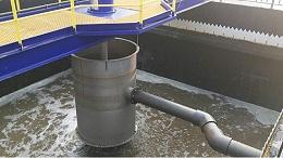 印染废水处理化学法工艺