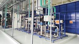 江苏晶银新材料废水处理工程