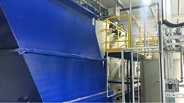华泰精密精密加工废水处理工程