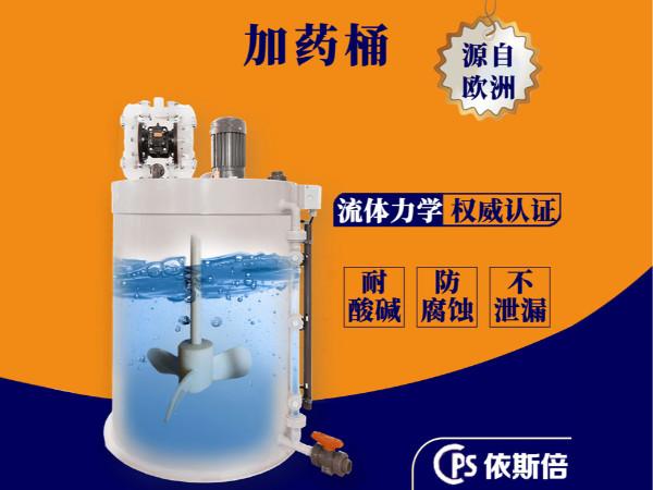 污水处理设备加药系统