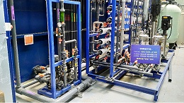 含氟废水处理技术化学沉淀法