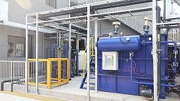 中广核与依斯倍正式达成工业废水处理相关战略协议