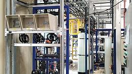 依斯倍助力橡胶助剂研发生产企业解决工业废水处理问题