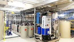 依斯倍&意大利EVALED公司签订工业废水处理合作协议