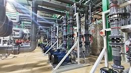 浅析半导体废水处理的特点