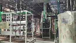 含氟废水处理絮凝沉淀法工艺