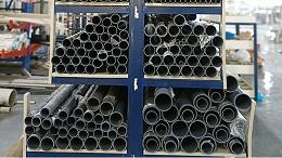 浅析工业废水处理工程中的(PVC-U)管