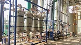 精细化工废水处理工艺流程