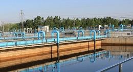 危废处置废水处理