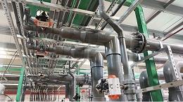 工业废水处理中如何有效提升总氨氮去除效率